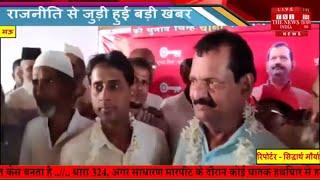 Uttar Pradesh news बसपा को छोड़कर नेताओं कार्यकर्ताओं ने थामा सपा का हाथ