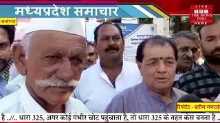 मंडी में भुगतान नहीं मिलने से परेशान किसान.. THE NEWS INDIA