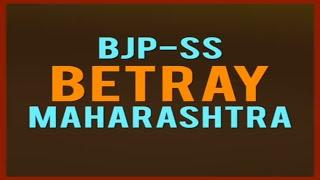 PMC Bank Scam | BJP-Shiv Sena Betray Maharashtra