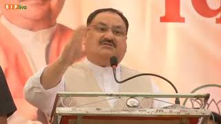 5 years ago, Maharashtra's leadership was weak and thus, there was no stable Govt.: Shri JP Nadda