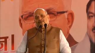 Shri Amit Shah addresses public meeting in Jhajjar, Haryana