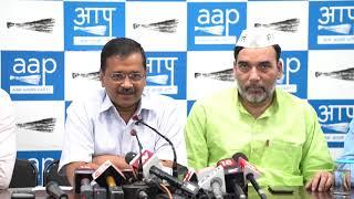 Arvind Kejriwal ने किया रोज़ जनता से जुड़ने का आग़ाज़ | Arivind Kejriwal App Launch