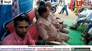 मैंनपुरी में विजया दशमी के अवसर पर रावण दहन किया गया
