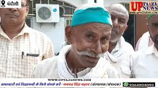 चंदौली में हुआ जिला स्तरीय किसान दिवस का आयोजन