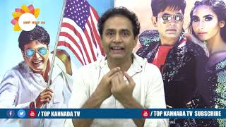 Sharan Speech At Adhyaksha In America Success Meet || TOP Kannada TV
