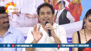 Sharan Talk About Adhyaksha In America Success Meet || TOP Kannada TV