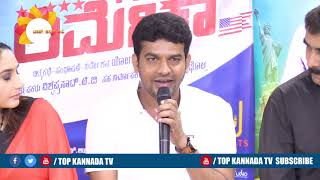 Shivaraj K R Pete Talk About Adhyaksha In America Success Meet || TOP Kannada TV