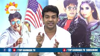 Shivaraj K R Pete Speech At Adhyaksha In America Success Meet || TOP Kannada TV