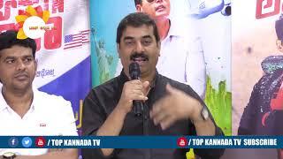 Sundar About Adhyaksha In America Success Meet || TOP Kannada TV