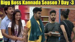 Bigg Boss Kannada Season 7 Day-3 || Bigg Boss Kannada S07 || ಬಿಗ್ ಬಾಸ್