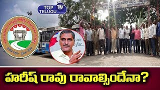 Harish Rao On Telangana RTC Strike 2019 | TSRTC | TSRTC Strike | Telangan4a News | Top Telugu TV
