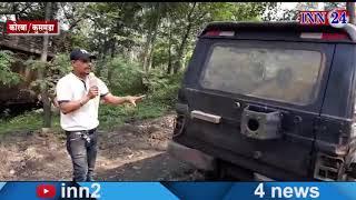 INN24 - डीजल चोरी के लिए अनोखी तरकीब, बोलेरो के शीशे को मिट्टी से ढका