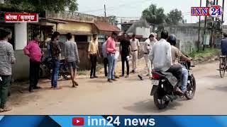 कुसमुंडा हत्याकांड में पुलिस को बड़ी कामयाबी, नौवें हत्यारोपी को लिया हिरासत में