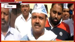 विधानसभा चुनाव अपने अंतिम चरण में || ANV NEWS SIRSA - HARYANA