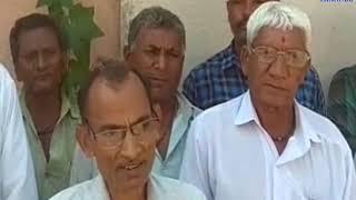 Bagasra | Application form to Mamlatdar by Bharatiya Kisan Sangh | ABTAK MEDIA
