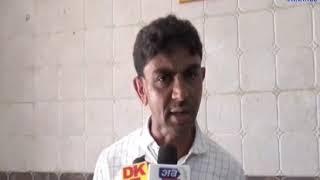 Jamnagar |  Fogging machines are bad | ABTAK MEDIA