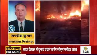 #PAKISTAN : #Gurdwara_Nankana_Sahib में लगी आग