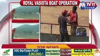 AP | OPERATION ROYAL VASISTA | BOAT WILL BE OUT SOON SAYS DHARMADI SATHYAM TEAM  | TV11 NEWS