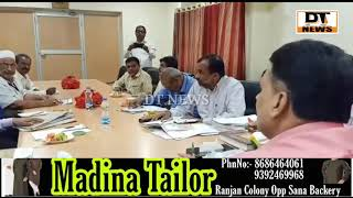 Mohd Saleem | Waqf Board Chairman Held an Emergency Meeting and Instruct Collector To Take Action