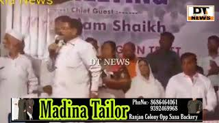AIMIM Malad Candidate Leaves MIM and Extended Support To Congress Candidate | MIM ko Ek Aur Jatka