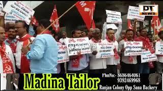 TSRTC | JAC Union Heavy Protest Against Telanagana Govt | CM Down Down | Slogan Raised