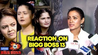 Barkha Bisht Reaction On On Bigg Boss 13 | Rashmi, Siddharth, Asim, Paras, Sana, Mahira, Devo