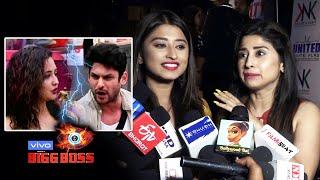 Khan Sisters Saba And Somi Reaction On Bigg Boss 13 | Rashmi-Siddharth