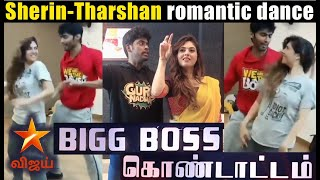 Bigg Boss 3 Kondattam - Sherin Tharshan romantic dance