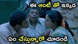 ఈ ఆంటీ తో ఇక్కడ ఏం చేస్తున్నారో చూడండి || Latest Telugu Movie Scenes