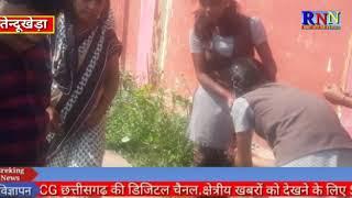 तेन्दूखेड़ा/कन्याशाला स्कूल में मनाया गया विश्व हाथ धुलाई दिवस