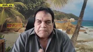 50 लाख फिरौती मांगी और दी परिवार की हत्या की धमकी  cglivenews