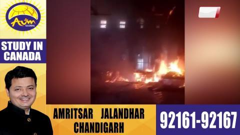 Pakistan में Gurdwara Panja Sahib में लगी आग, टला बड़ा हादसा