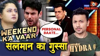 Salman Khan To LASH OUT For Personal Comments? | Weekend Ka Vaar | Bigg Boss 13