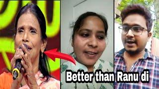 Better Than Ranu mondal // Atindra Chakraborty bring Sunita Shinde Vaijapur Aurangabad. Maharashtra