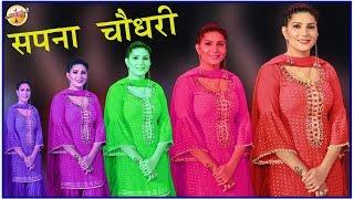 सपना चौधरी जयपुर प्रोग्राम