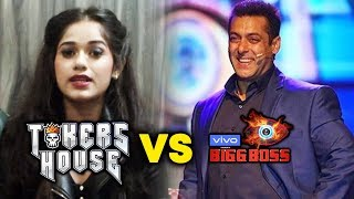 Jannat Zubair To Participate In TOKERS HOUSE, How It Is Different From Bigg Boss | Salman Khan
