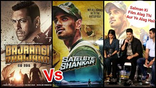 Sooraj Pancholi Talks About Difference Between Salman Khan's Bajrangi Bhaijaan And Satellite Shankar