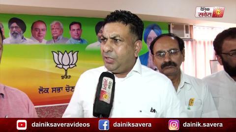 Exclusive: Amritsar Rail Accident की जांच रिपोर्ट पर BJP ने उठाए स्वाल