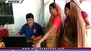 Sabarkantha:સસ્તા અનાજની દુકાનમાં ઓનલાઇન સોફ્ટવેરમાં ટેક્નિકલ ખામી સર્જાતા ગ્રાહકોને હાલાકી