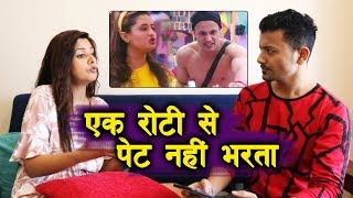 Dalljiet Kaur Reaction On ROTI FIGHT Between Asim And Rashmi | Bigg Boss 13 Exclusive Interview