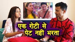 Dalljiet Kaur Reaction On ROTI FIGHT Between Asim And Rashmi | Bigg Boss 13 Exclusive Interview
