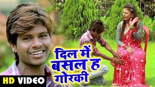 #Audio Song मच गया तूफान Suraj Super के इस गाने से - दिल में बसल ह गोरकी - 2019 Ka Block Buster
