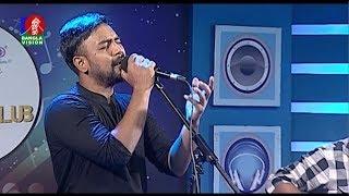 আমার আল্লায় করবে তোমার বিচার | Amar Allay Korbe Tomar Bichar | Razib | Bangla Song | BV Program