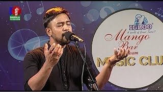 এই শ্রাবণে নয় | Ei Shrabone Noy | Razib | Bangla Song | Music Club | Banglavision Program