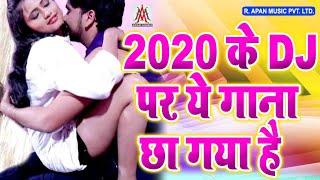 अब तक का सबसे ज्यादा बजने वाला सांग आ गया - Kamariya Tute Bhore Bhore - Bablu AB - Arkestra Hot Song