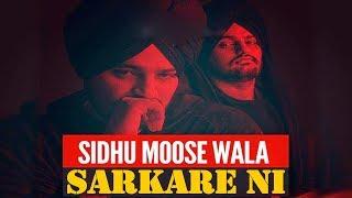 Sadi Bandi Nahi Sarkare Ni | Sidhu Moose Wala | Live New Song | Dainik Savera