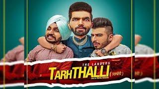 Tarh Thalli | The Landers | New Song | First Look | Daink Savera