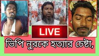 ভিপি নুরকে সড়িয়ে দেওয়ার চেষ্টা করছে সরকার | Dacsu Vp Nurul Haque Nur