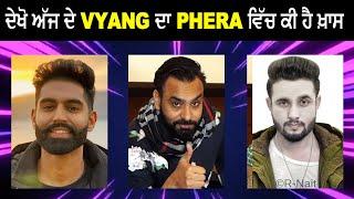 Vyang Da Phera | Babbu Maan | R Nait | Parmish Verma | BB S13