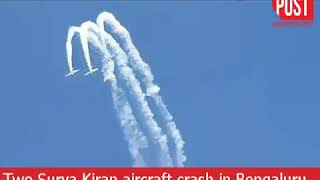 2 Surya Kiran Aerobatics aircraft crash after collision in Bengaluru